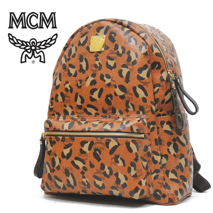 dd6e5a4ad896 POPSUGAR Shopping: GUILD PRIME 【MCM】 | Must Have Bags