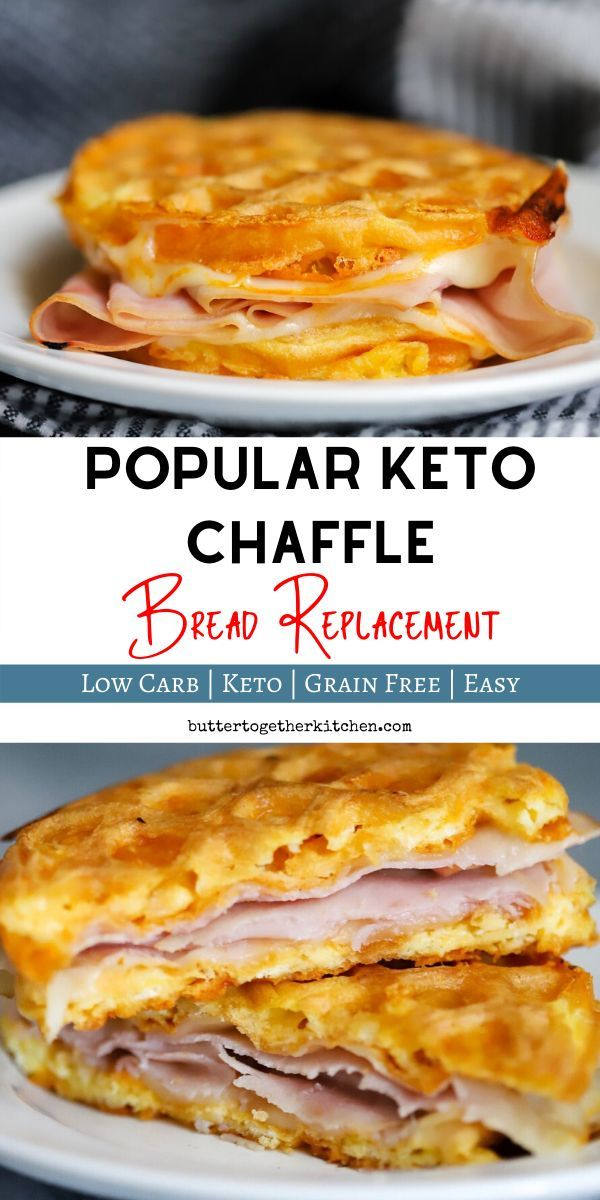 Easy Tradtional Keto Chaffle Recipe - Butter Together Kitchen