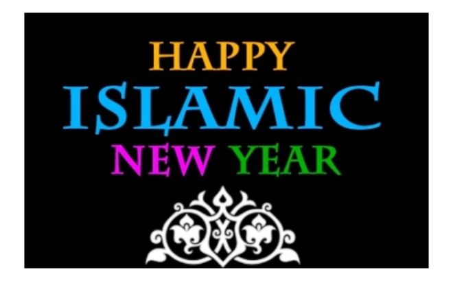 Elegant Happy Islamic New Year 2014 Wallpapers