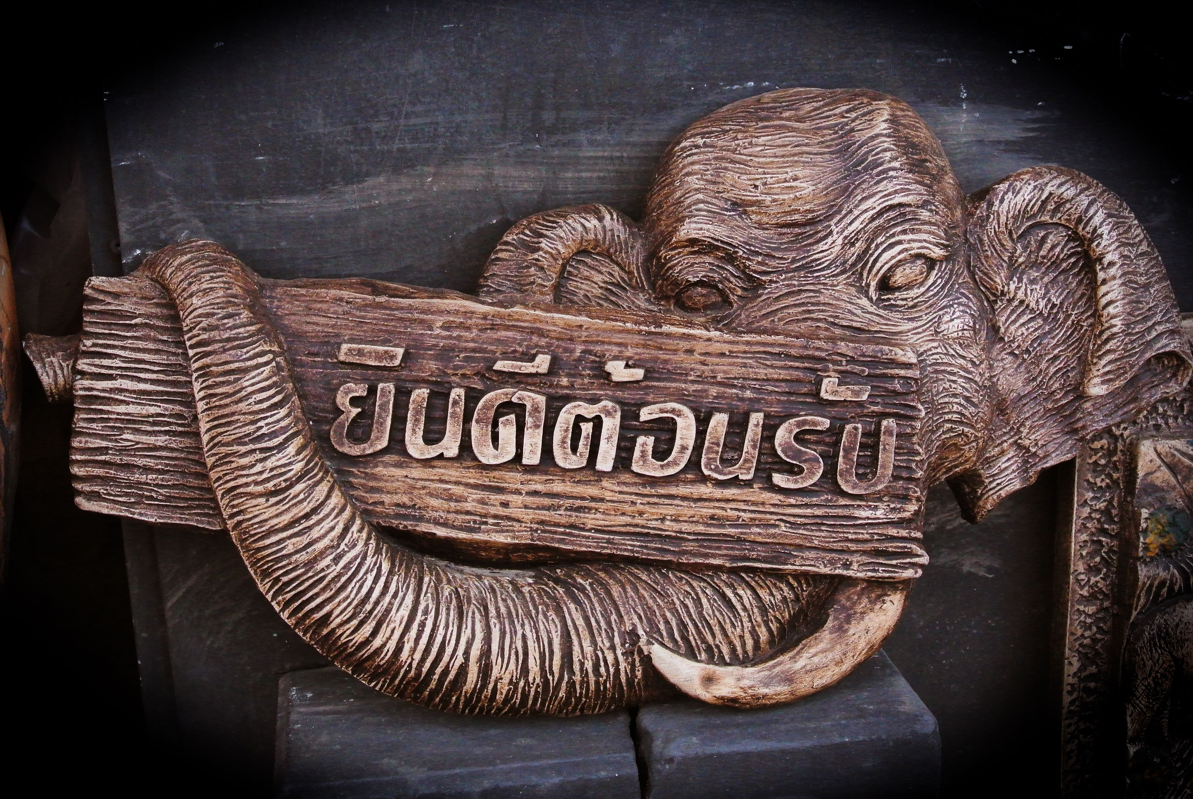 Welcome Label With Elephant Design For Home Decor
