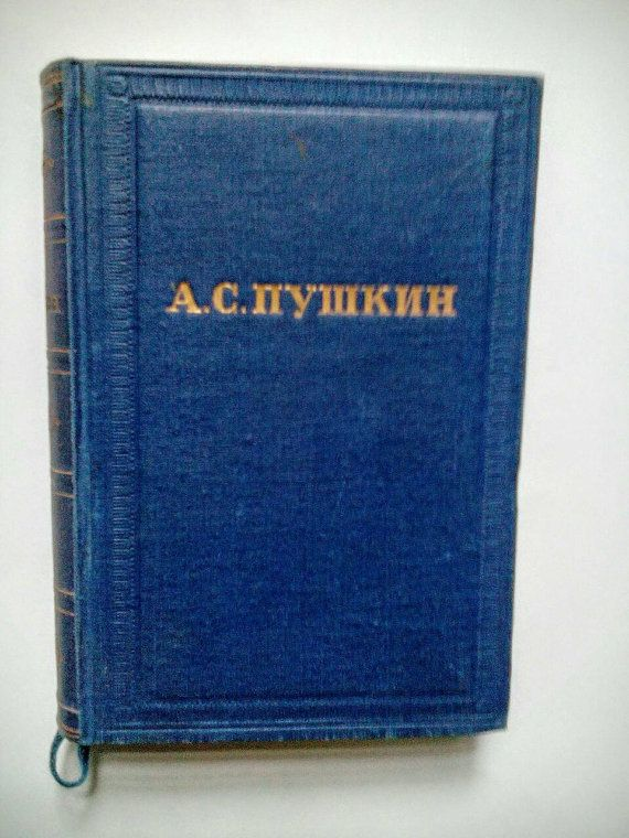 Poems A. Pushkin Vintage Russian Book print 1949 by LucyMarket