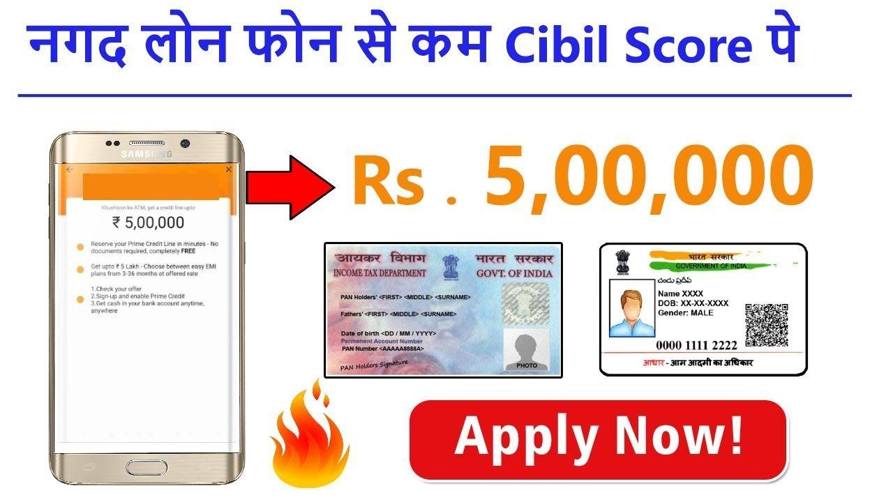 FREE LOAN APP - Instant Loan 2020 - Best Loan App - Loan ...