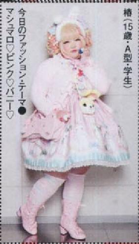 Plus Size Japanese Lolitas They Exist Lolita Pinterest