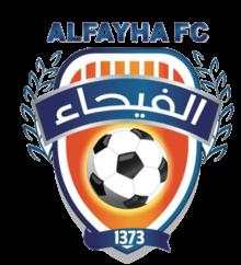 Al Fayha Logo Soccer Futbol Soccer League