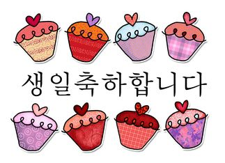 Happy birthday korean card google search gift ideas pinterest happy birthday korean card google search m4hsunfo Images