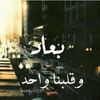 10957295 1408236946138607 317245555 N Jpg 320 320 Arabic Calligraphy Calligraphy Fatima