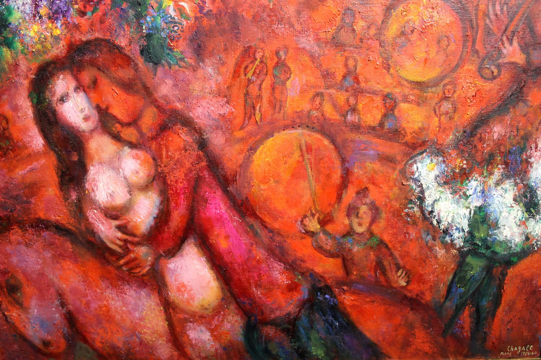 Il mondo sotto sopra di marc chagall images - portland trail blazers wallpaper 2015 acura