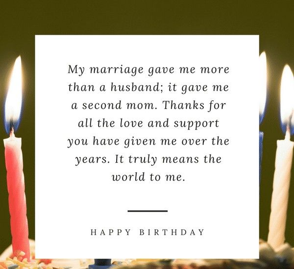 47 Happy Birthday Mother In Law Quotes My Happy Birthday Wishes Birthday Wishes For Mom Birthday Wishes For Mother Birthday Greetings For Mother