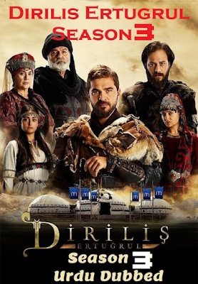 Dirilis Ertugrul Season 3 Episode 4 Urdu Subtitle Full Hd Islamic Videos Seasons Thriller Movie
