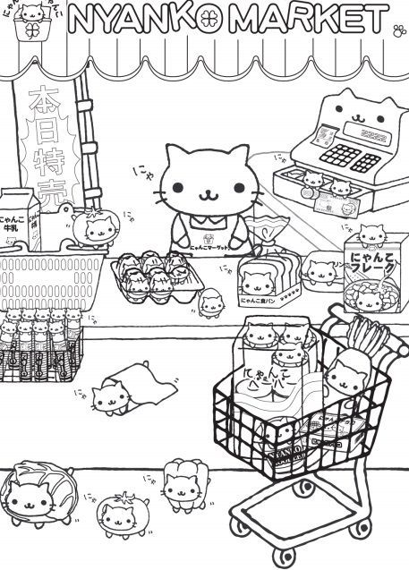 San X Coloring Pages Family Coloring Pages Hello Kitty Coloring