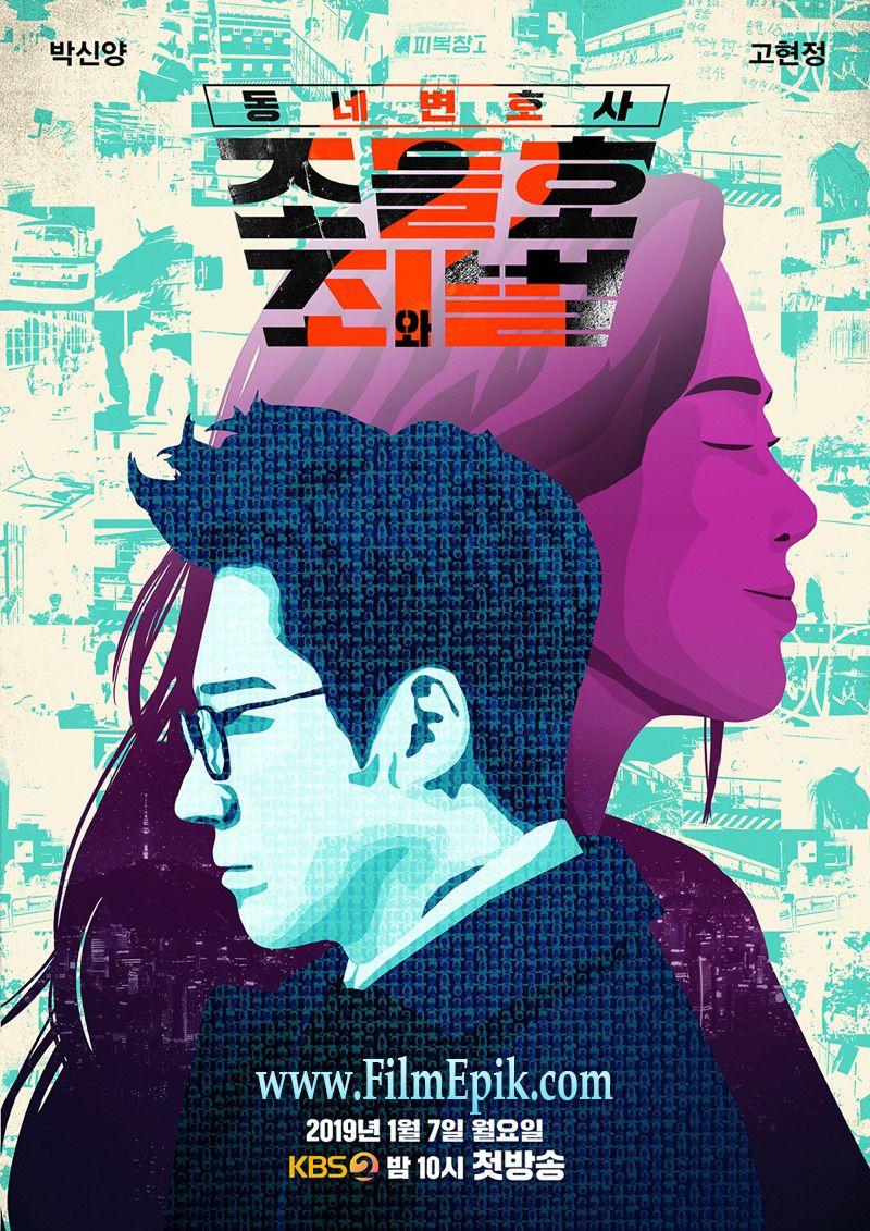 Nonton Mr Lawyer Mr Jo 2 (2019) Drama Korea Subtitle