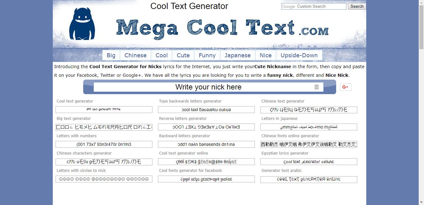 Mega Cool Text (cool text generator) | 03 Software