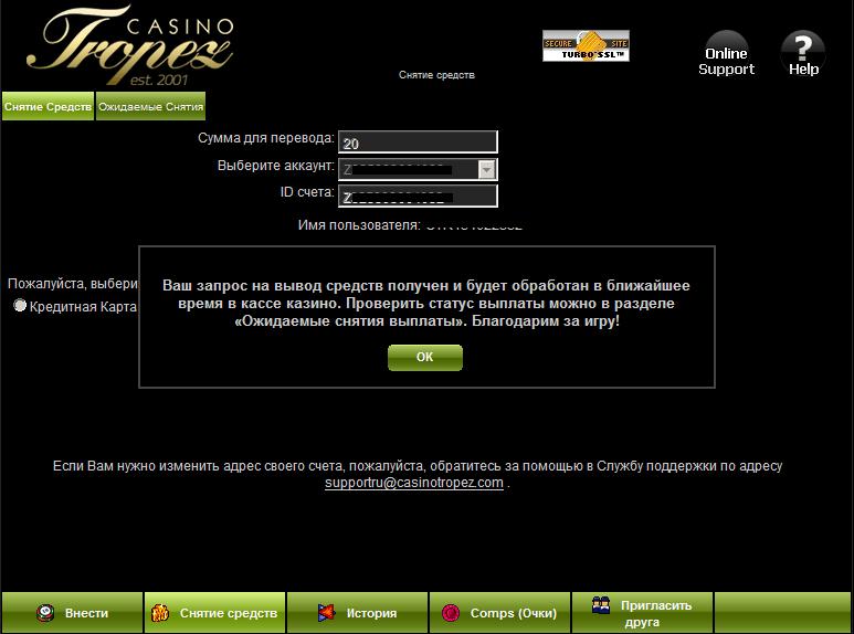 Самое популярное казино онлайн аризона игровые автоматы харьков