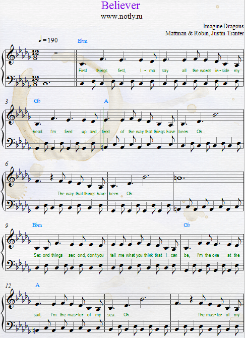 Imagine dragons radioactive piano cover ноты для фортепиано.