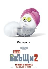 DOWNLOAD The Secret Life of Pets 2 FULL MOVIE HD1080p Sub