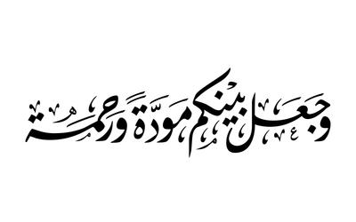 جديد صور اسم مخطوطات العيد عيد مبارك Arabic Alphabet For Kids Baby Clip Art Arabic Quotes