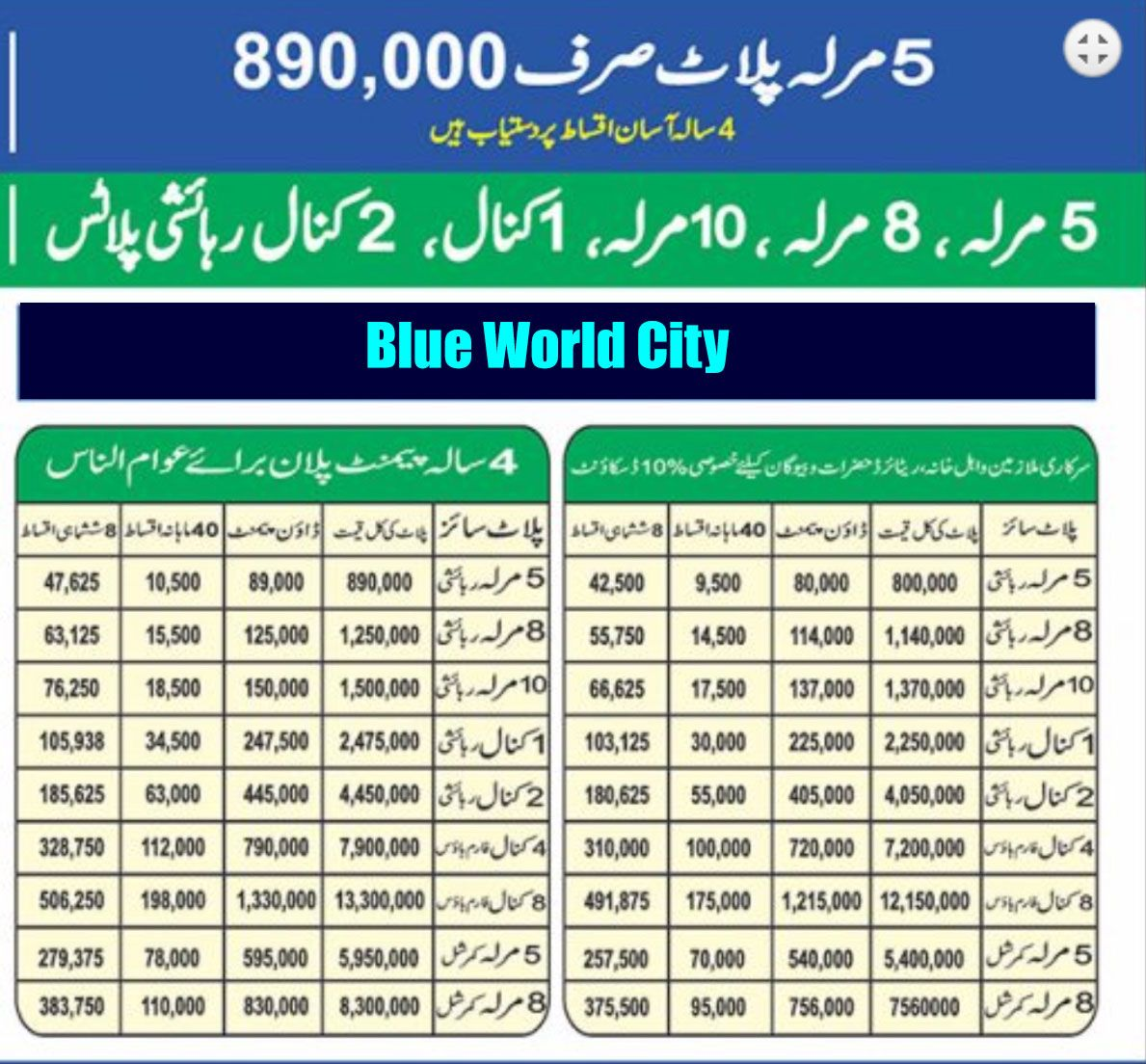 Blue World City Islamabad is a new housing project near