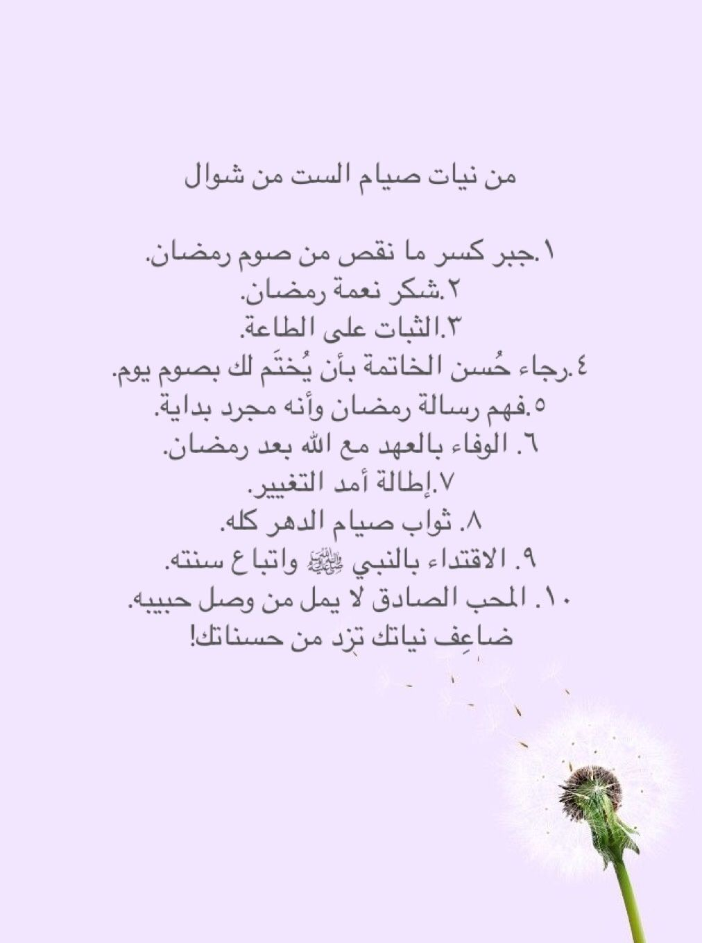 ألا ت حب أن ت كتب كأنك ص مت الدهر Islamic Quotes Quotes Islam
