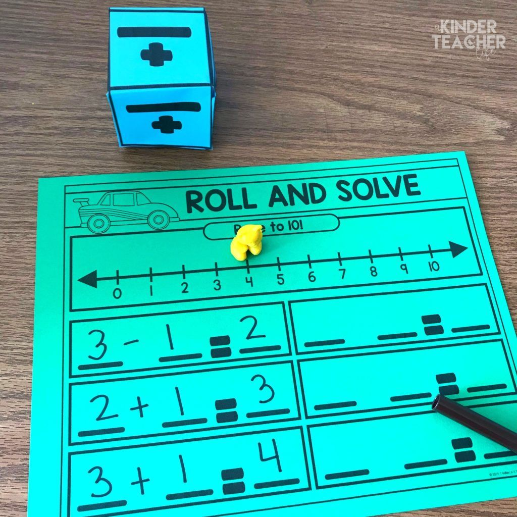 One More One Less Math Center Activities
