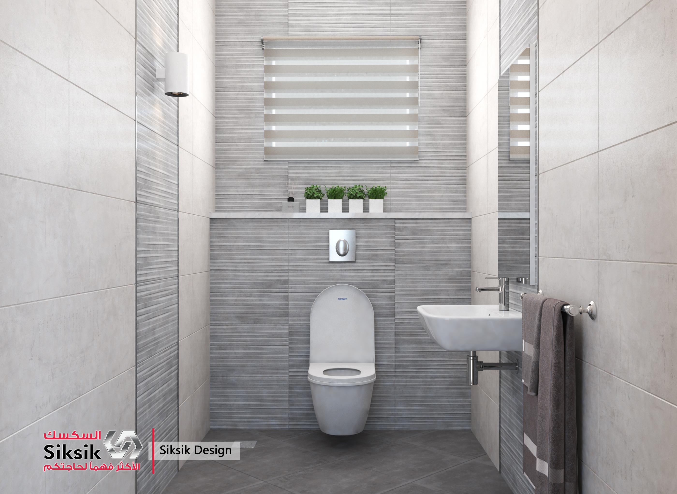 Designs And Models For Bathrooms Bashir Siksik Company Bathroom Design Toilet