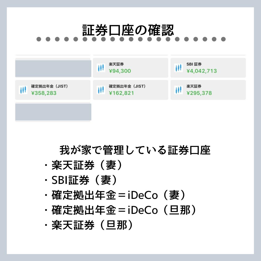 無料の家計簿アプリ Zaim 詳しい使い方講座 日々の使い方 家計簿