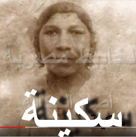 Pin By Tarek Shrara On التاريخ المصري الأجتماعي Egypt Movie Posters Movies