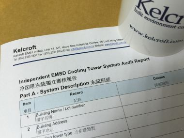 Emsd Cooling Tower Audit Cooling Tower Tower Audit