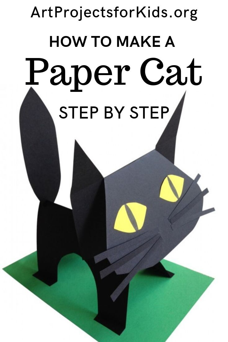How to make a Paper Cat