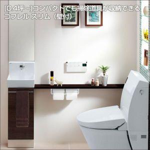 スリムタイプ手洗い器 トイレ 風呂編 一条工務店i Smartブロガーが採用したオプション 家は 性能 手洗い器 トイレ おしゃれ トイレ