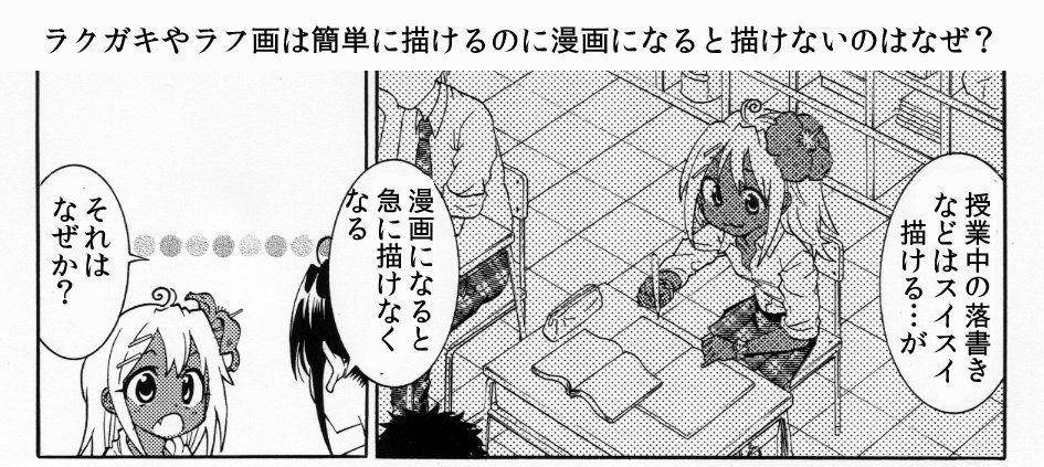 大塚志郎びわっこ自転車5巻屋久島編コミック新発売 Shiro Otsuka