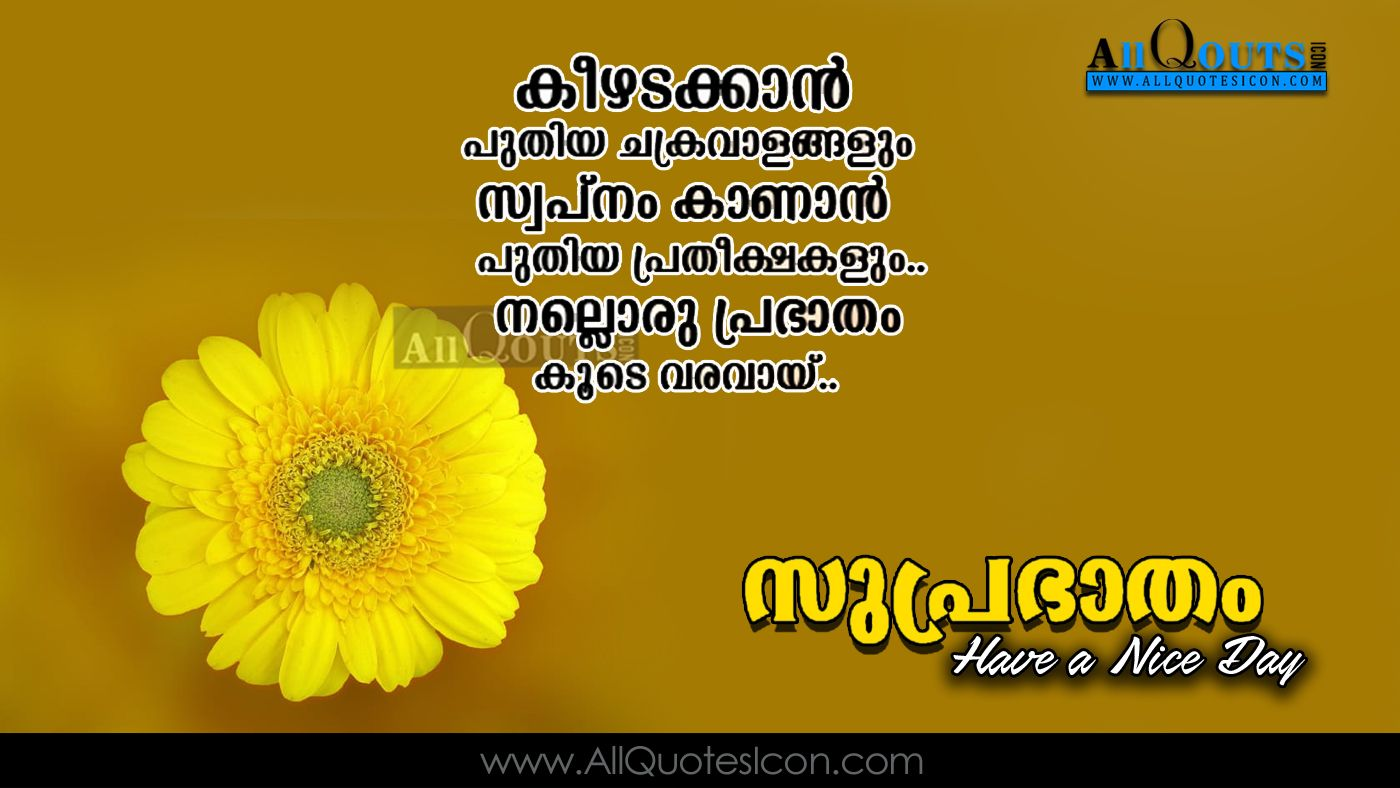 Best+Good+Morning+Quotes+in+Malayalam+HD+Wallpapers+Best +Life+Motivational+Thoughts+and+Sayings+Malayalam+Quotes+Images.JPG  (1400×788)