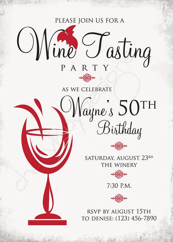 Wine Tasting Birthday Party Invitation and by cherylkaydesigns