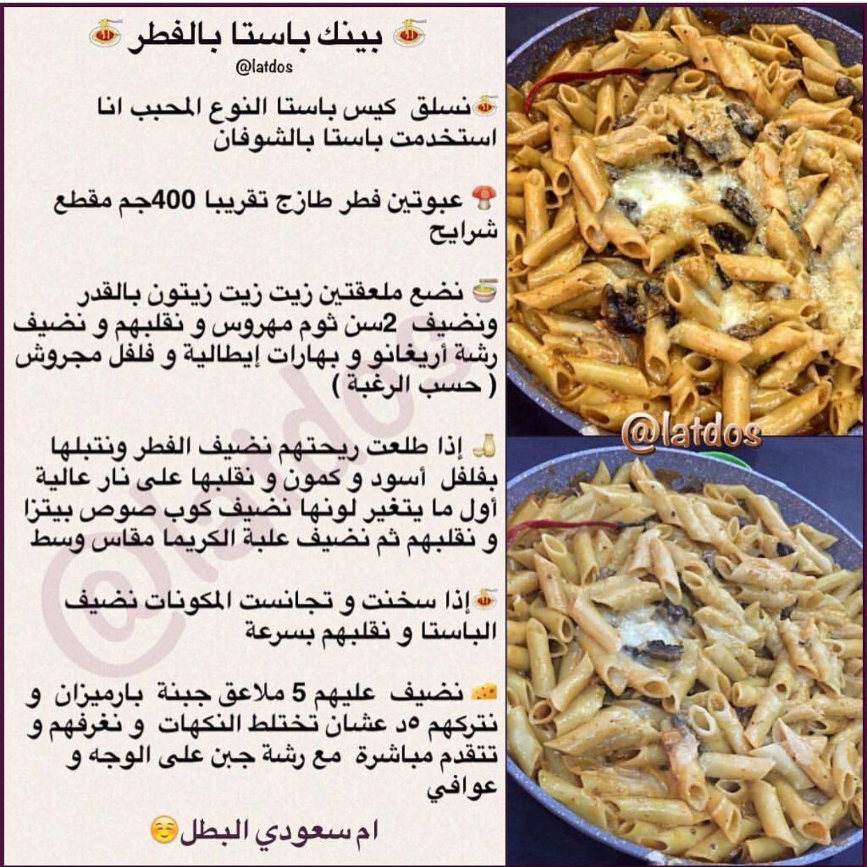Pin By Najlaa Alhaj On طبخات Food Chicken Meat