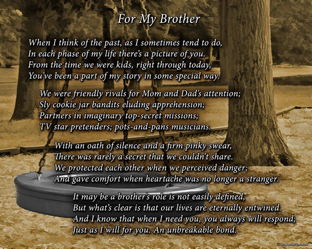 For my brother poem print 8x10 brother poems
