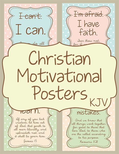 """If your kids say """"I can't"""" too many times, these Christian Motivational Posters will help you out."""