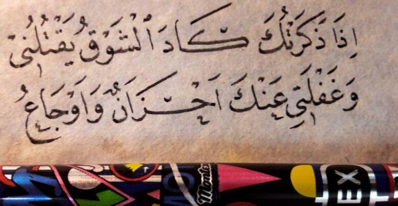 10 رسائل وصور عتاب قوية مكتوب عليها كلام حزين Arabic Calligraphy Art Calligraphy