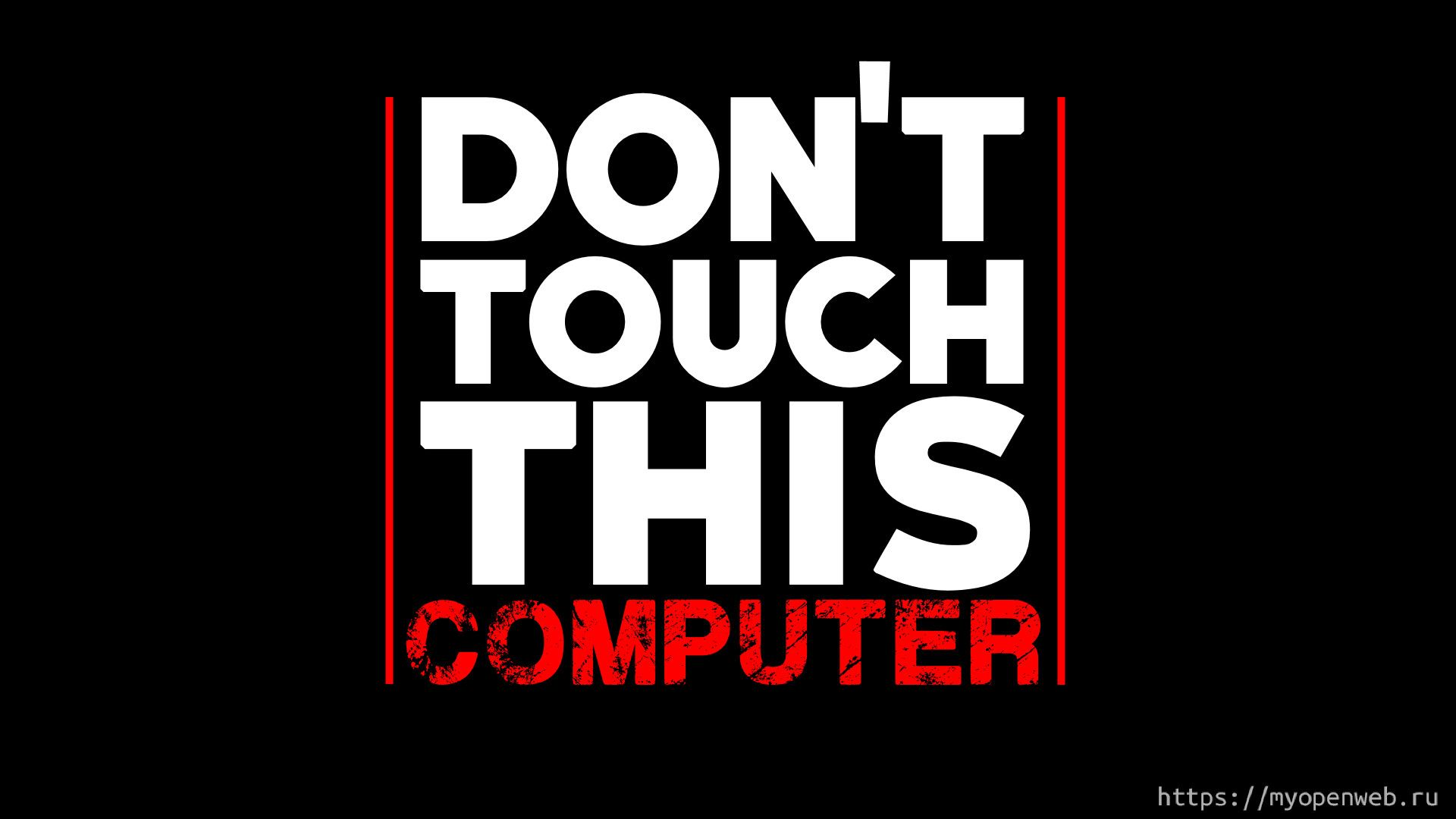 1920x1080 Dont Touch My Pc Screensaver Downloadcom Computer Wallpaper Hd Computer Wallpaper Dont Touch My Phone Wallpapers