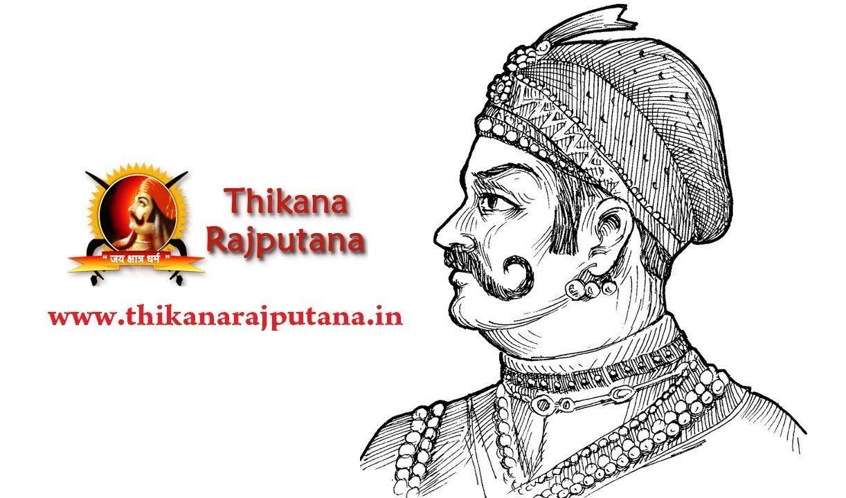Pdf history hindi prithviraj in chauhan