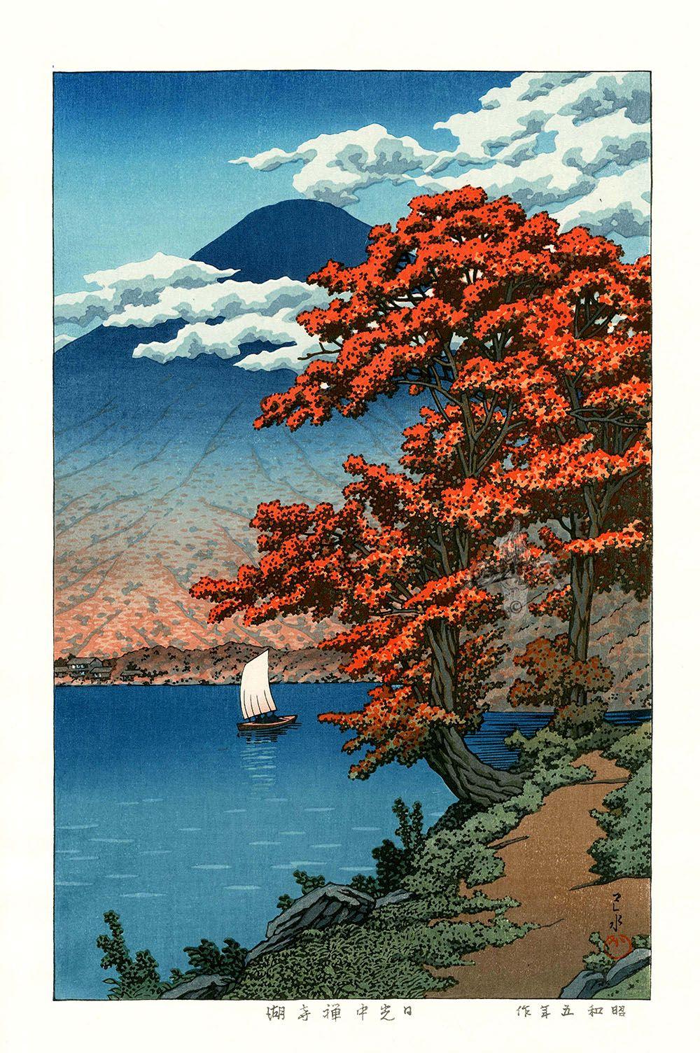 Kawase Hasui Lake Chuzenji 1930 from Kawase Hasui Japanese Woodblock Moonlit & Snow Prints