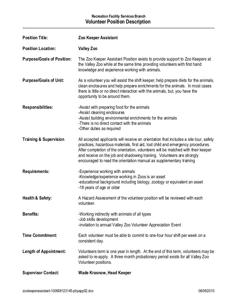 Zookeeper Resume Examples Medical Assistant Resume Resume Examples Resume Template Examples