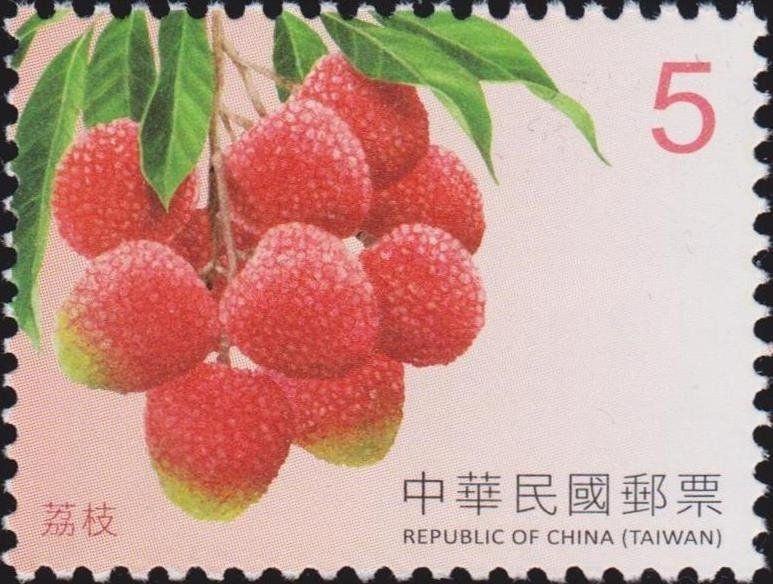 Stamp Litchi Litchi Chinensis Taiwan Republic Of China Fruits Mi Tw 4045 Postal Stamps Stamp Post Stamp