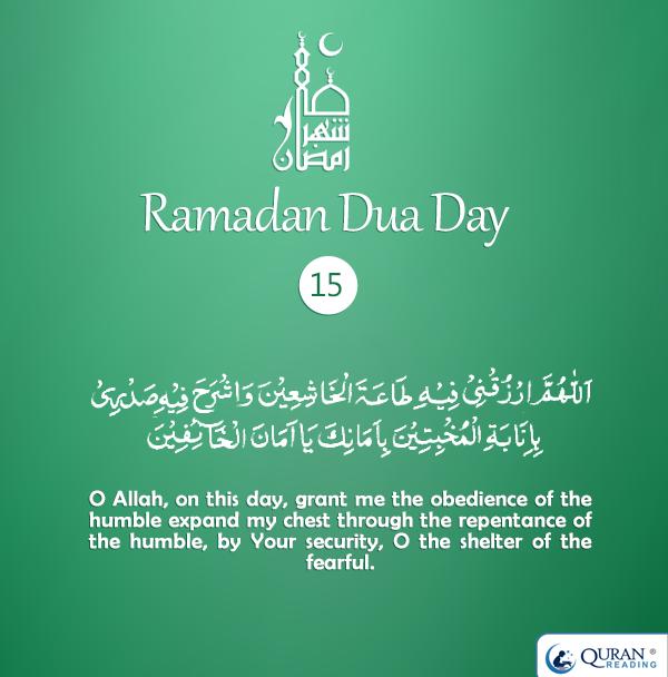 Ramadan Dua For Day 15 Ramadan Day Ramadan Prayer Ramadan Quotes