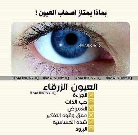 Pin By N K On سحر العيون Gac Bourbon Memes