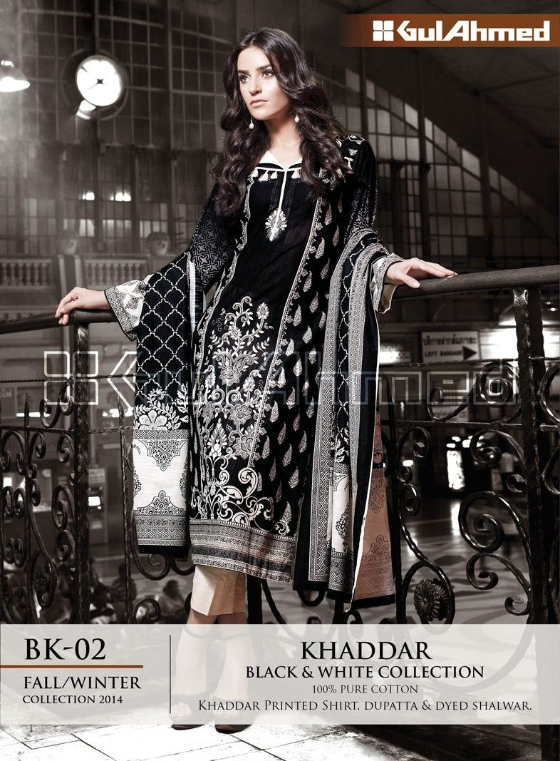 Gul ahmed winter dresses collection 2015 fashionip - Next Stop Gul Ahmed