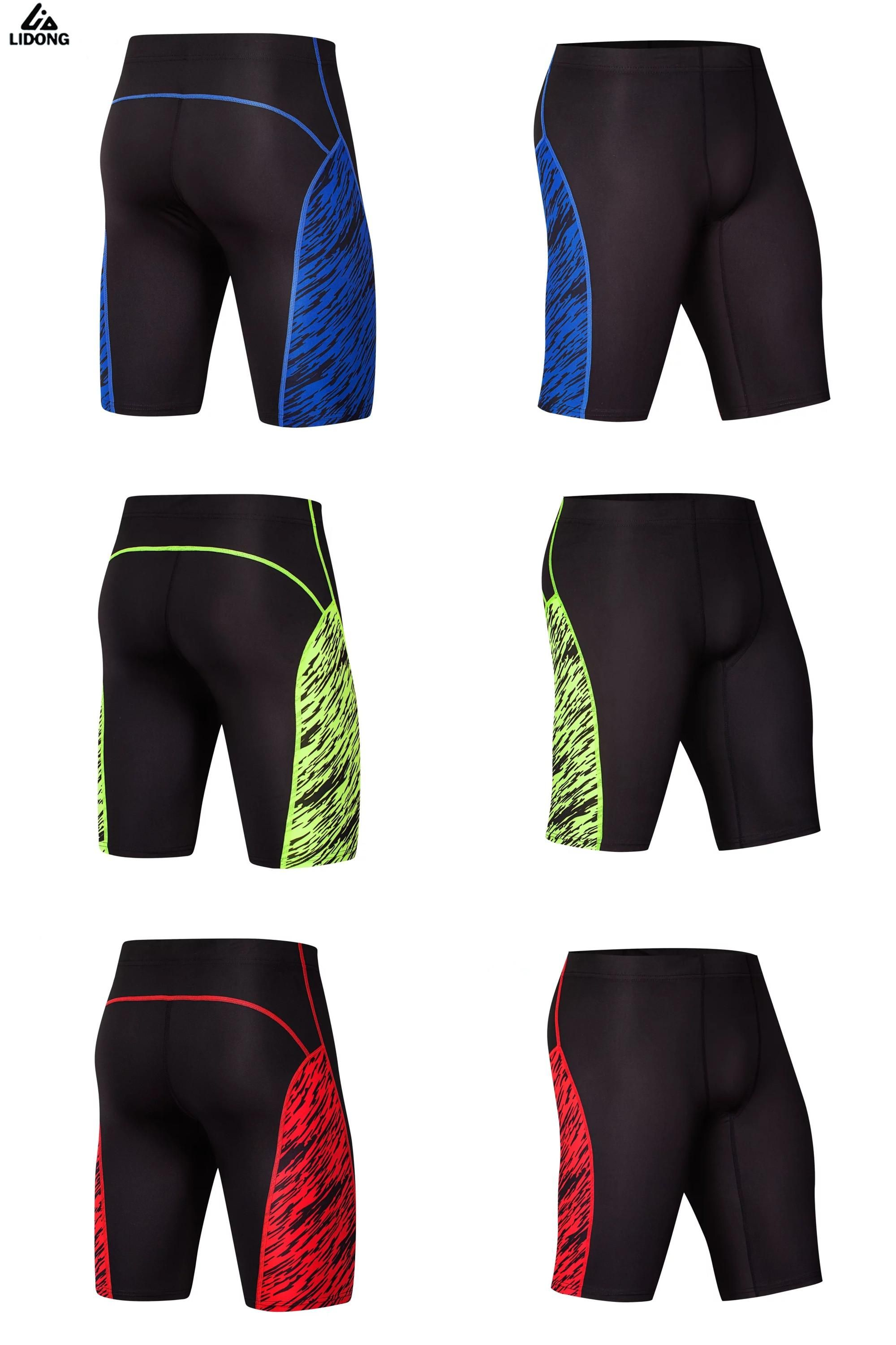 Visit to Buy  2017 New Gym Clothing Compression Running Shorts Tights Men  Short Sports f643bbea665e2