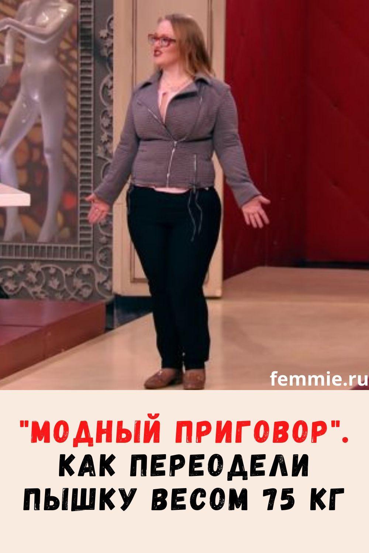 Как расслабляются девушки после работы работа в москве моделью на выставках