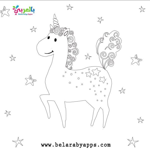 Free Printable Unicorn Unicorn Coloring Pages Belarabyapps In 2020 Unicorn Coloring Pages Coloring Pages Horse Coloring Pages