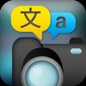 Photo Translator تطبيق ترجمة صورة الى اكثر من لغة App