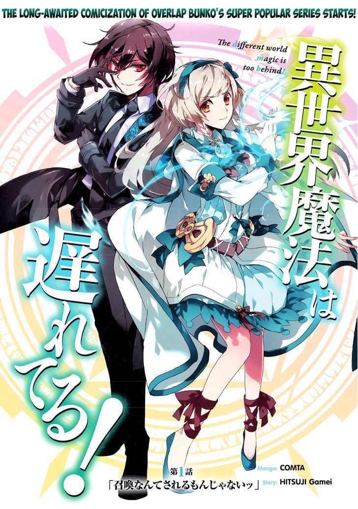 isekai mahou wa okureteru novel 1 read isekai mahou wa okureteru novel ch 1 online for free stream 1 edition 1 pa manga rwby anime anime drawings boy