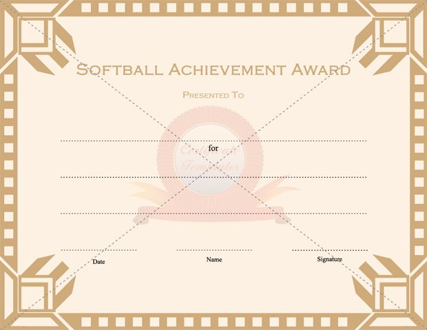 Softball achievement award sports certificate templates softball achievement award yadclub Images